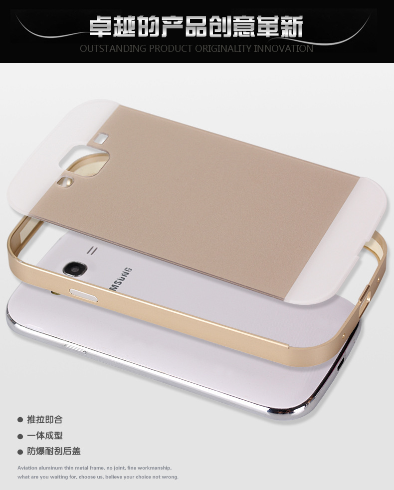 Metal Aluminum Frame +Acrylic Back Cover samsung Galaxy Grand Neo i9060 / Duos i9082 9082 i9080  -  robin chan's store store