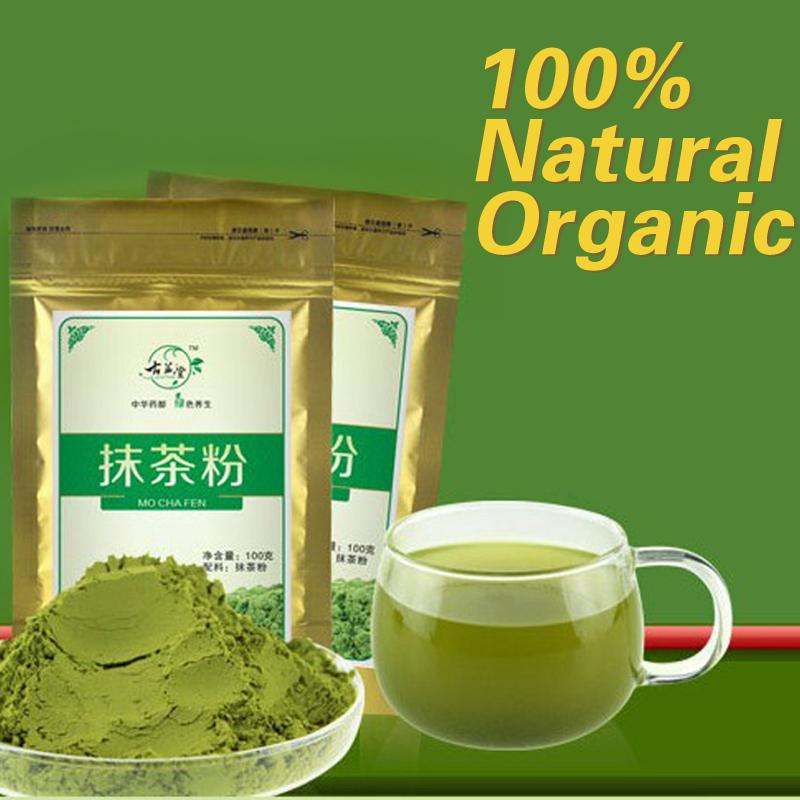 Зеленый чай 100 100%