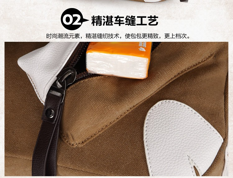 Hozuki no Reitetsu Cosplay Animation Messenger Bag Unisex Students Shoulder School Canvas Bag Mochila Escolar