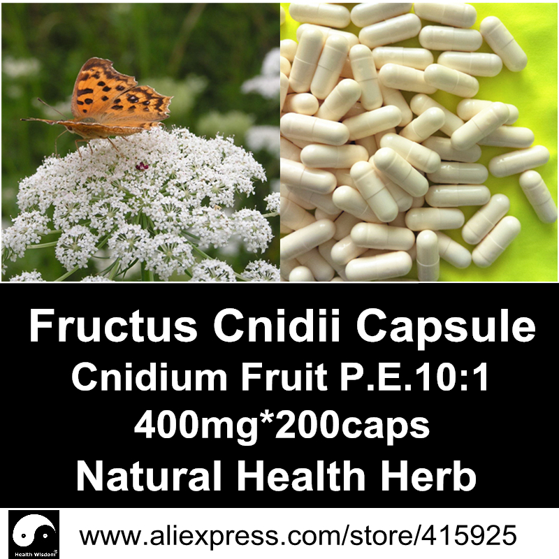 Natural Fructus Cnidii Extract Capsules 400mg*200caps Cnidium Monnieri Sexual Health Herbal Dietary Supplements