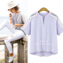 Buy YONO New Fashion Women Shirts Casual Loose Summer Blouses Batwing Short Sleeve Hollow Striped Blusa Camisa Femme Plus Size for $23.44 in AliExpress store