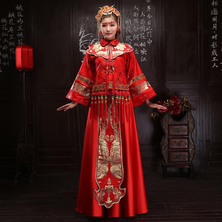 Kimono chinese brides toast