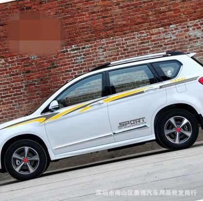 d-341 Haval H5 H6 modified car pull flower-waist SUV H2 sport utility vehicle car stickers full body stickers CS35(China (Mainland))