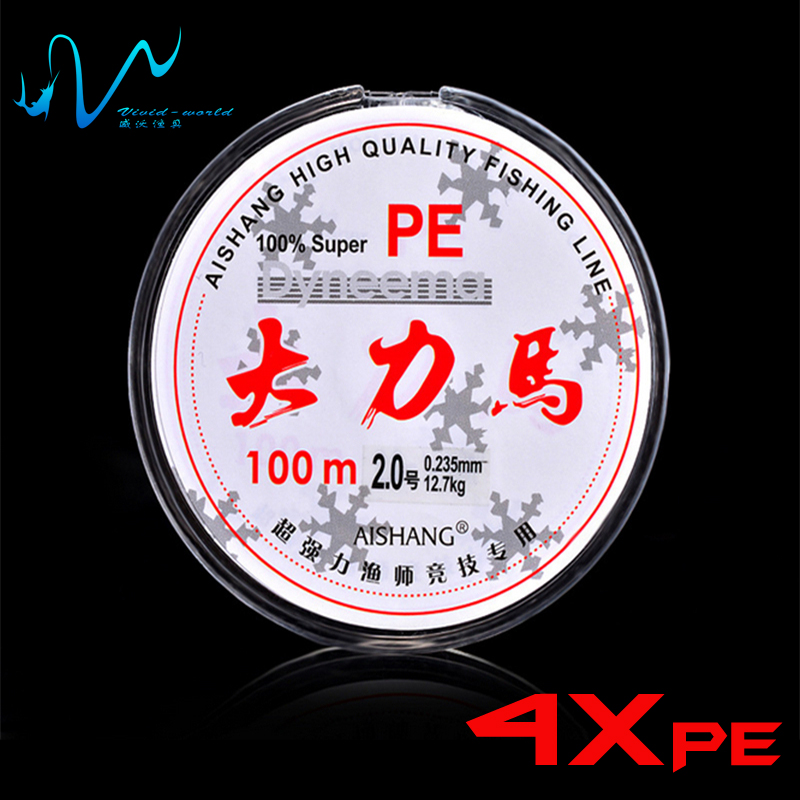 Time-limited discount!Just 3 days! 4 PX fishing line 100M fishing cord linha pesca peche linha de pesca PE Braided fishing line(China (Mainland))