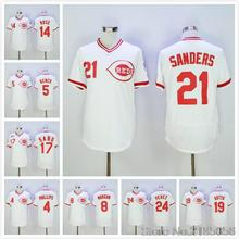 21 Deion Sanders 14 Pete Rose 5 Johnny Bench 17 Chris Sabo 19 Joey Votto 4 Brandon Phillips Jersey 2016 New All Stitched(China (Mainland))