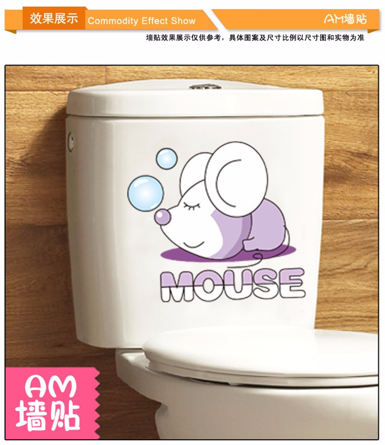 Waterproof Decoration Cartoon Sleeping Mouse Toilet Seat Stickers Bathroom Refrigerator Wall Home Decal Art Excellent Quality