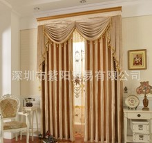 Ready curtain ,velvet curtains , free trim for different size 1651m9, customize curtains(China (Mainland))