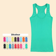 I miss the spring and summer of 2015 cotton vest vest candy color halter top Y type U word vest
