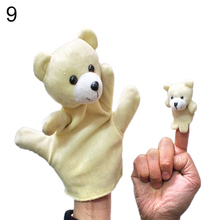 Bluelans 2PCS Lovely Kids Baby Plush Toys Finger Puppet Talking Props Animals Hand Puppets(China (Mainland))