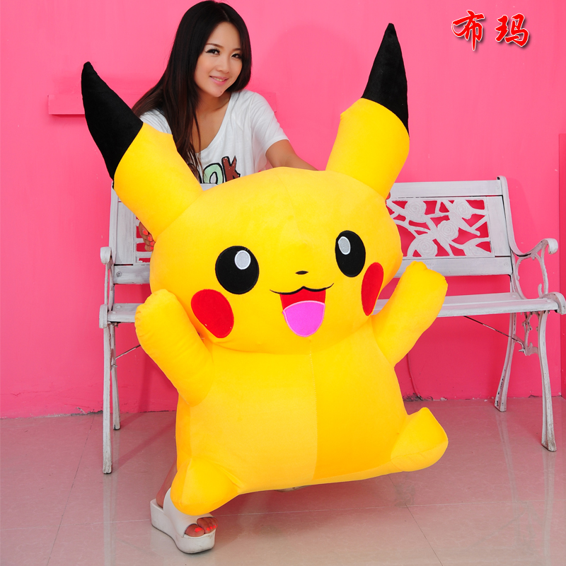 120cm large stuffed Plush animal toy pokemon pikachu ,giant size plush toys,birthday gift,toys for girls, christmas gift,1pc(China (Mainland))