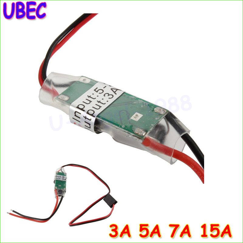 1pcs RC UBEC 3A /5A /7A /15A Lowest RF Noise BEC Full Shielding Antijamming Switching Regulator same as HOBBYWING<br><br>Aliexpress