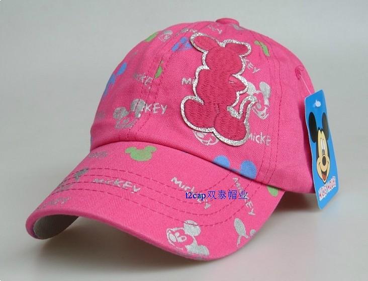 Children baby baseball cap Korean fashion leisure sunshade wholesale peaked cap(China (Mainland))