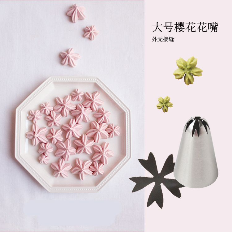 2F Large Size Cherry Blossoms Decorating Tip Icing Nozzle Stainless Steel Seamless Icing Nozzle Cake