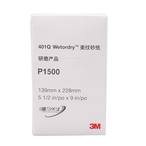 3m p1500 sandpaper touch up pen repair light small sandpaper 200 pcs(1 box)(China (Mainland))