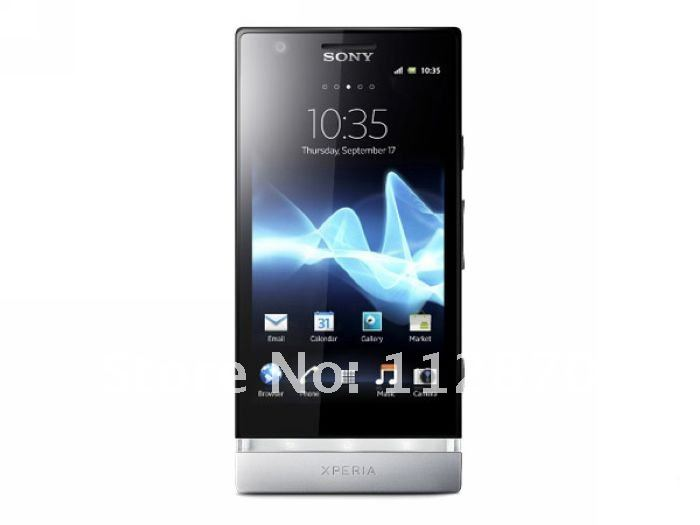 Download Sony Xperia data recovery software to