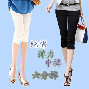 2013 slim elastic pencil knee-length 100% cotton legging pants capris female