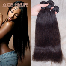 Rosa Hair Products Cheapest Peruvian Hair High Quality Peruvian Virgin Hair Straight 4pcs/lot Free Shipping Alibaba Express