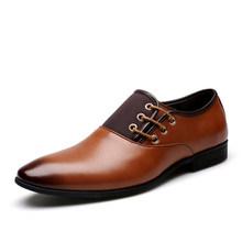 Áo Viền Da Giày Nam Cam Nâu Giày Oxford Chính Thức Văn Phòng Kinh Doanh Anh Buộc Dây Người Đàn Ông Cưới giày(China)
