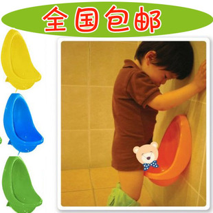 boy pee trainer boy hanging Urinal child urinal(China (Mainland))