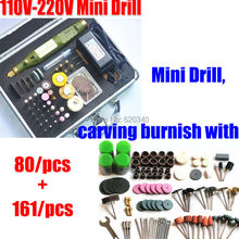 Free Shipping Mini Drill,carving burnish with 80/pcs + 161/pcs Multifunction Engraving machine tool Electric mini set AC100-240V