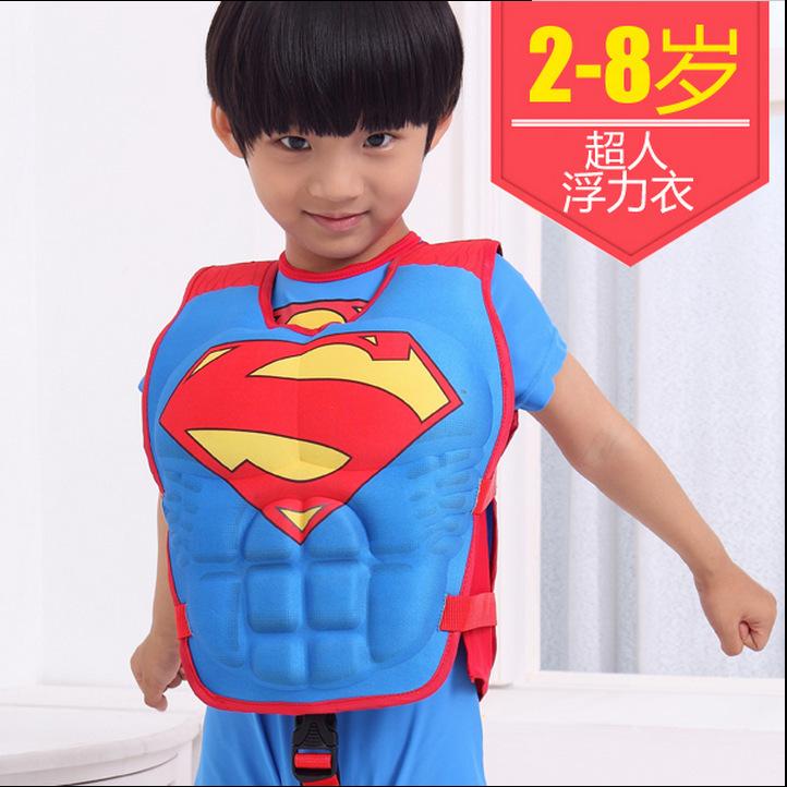 Hot selling swim vest child, children life vest, kids pfd life jacket free shipping and high quality(China (Mainland))