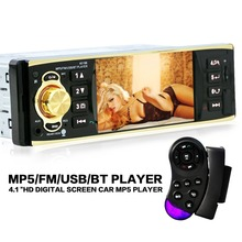 4.1 Inch TFT Screen HD Digital Bluetooth Car MP5 Player Stereo Support USB/SD FM Radio with Steering Wheel Remote Control(China (Mainland))