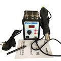 700W Hot Air Gun Youyue 858D ESD Soldering Station LED Digital Desoldering Station heater gun Upgrade