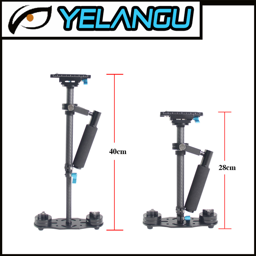 YELANGU Professional 40cm Carbon Fiber Mini DSLR Video Camera stabilizer Camcorders - FILMING EQUIPMENT store