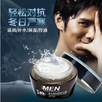 Men Nourishing Hydrating Cream Oil Control Moisturizing 8 Cup Water Skin Care Energy Authentic Face - marketing online's store