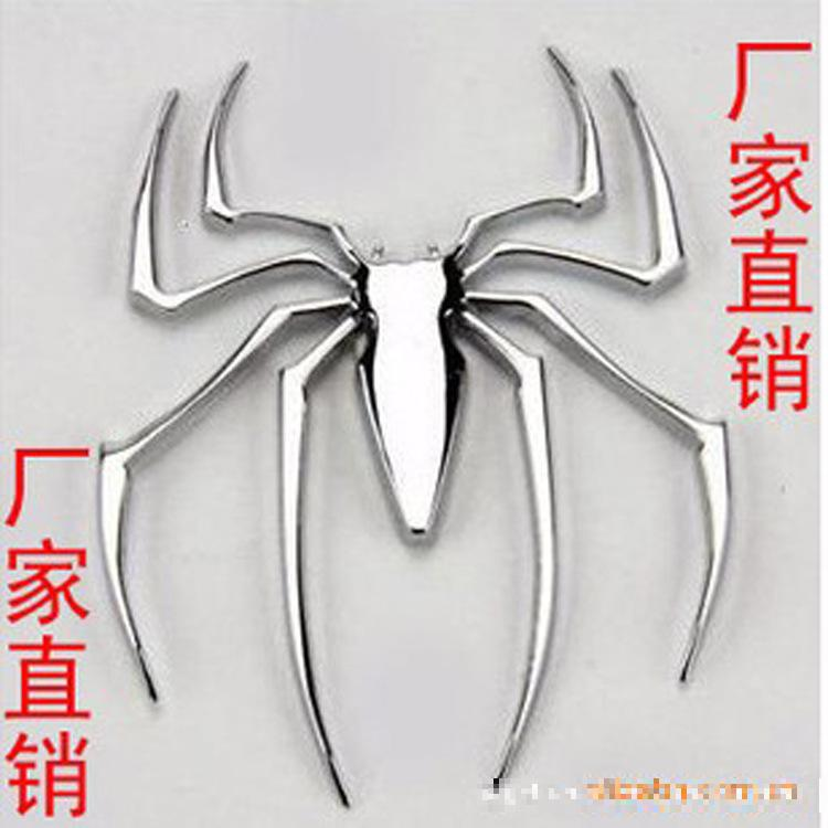 2015 Special Wholesale Pure Metal Car Stickers spider Exterior Supplies Customized Promotional Models Car Accessories(China (Mainland))