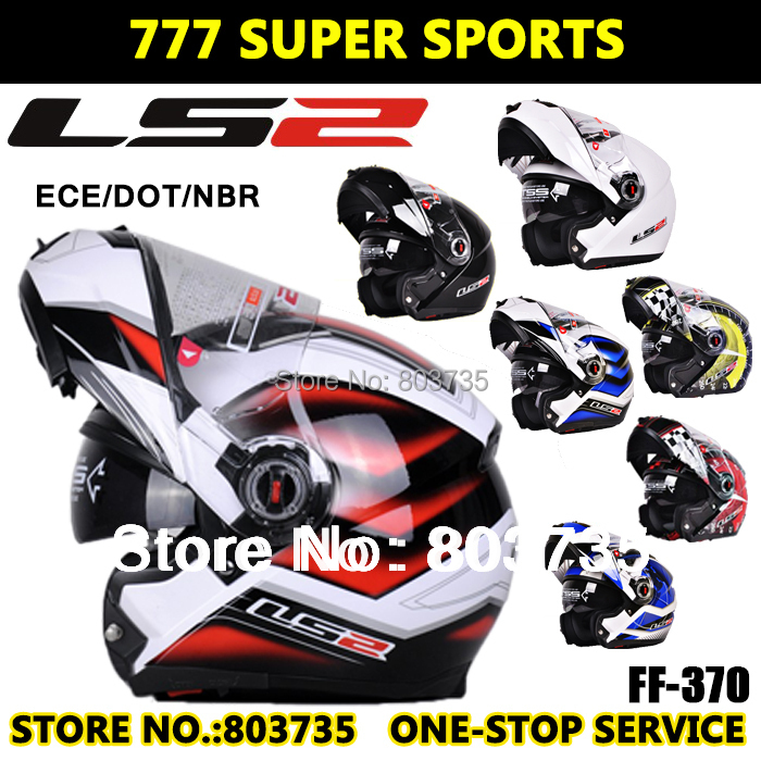 Ls2 FF370 Flip Up Motorcycle Full Face Helmet Modular Capacete Casco(China (Mainland))