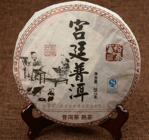 Promocoes Hand Made 357G 5A Grade Premium Yunnan Perfumes and Fragrances Puer Cakes Cooked Shu Puer Tea Cake For Slimming-017<br><br>Aliexpress