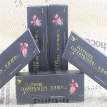 Reduction Yam shrink tighten vagina the second generation genitals shrink vaginal tightening products Genuine   S092/2(China (Mainland))