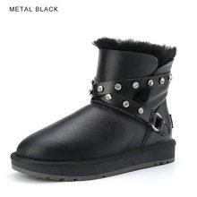 INOE su geçirmez sheepksin deri yün kürk kaplı kısa ayak bileği kış kar botları kadınlar için kış ayakkabı gümüş 35-44 kristal kayış(China)