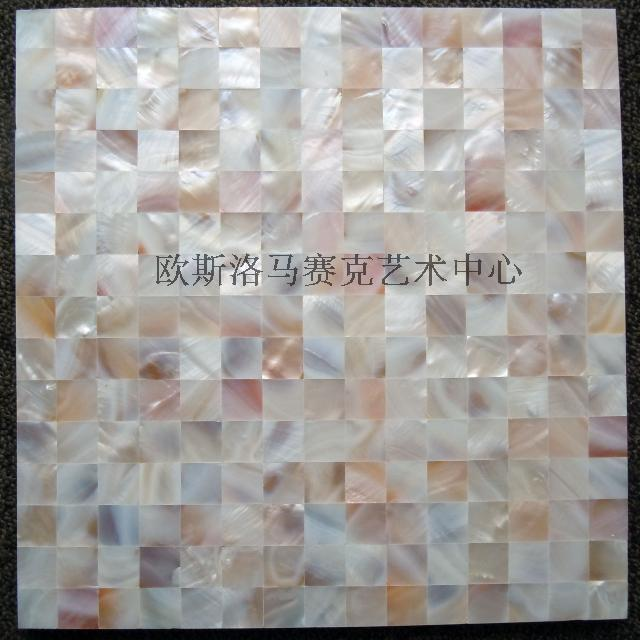Здесь можно купить  [Ou Siluo mosaic shell mosaic close fight] natural pink pearl shell plate 20 Furniture backdrop  Строительство и Недвижимость