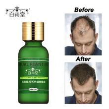 Hair Care Hair Growth Essential Oils Essence Original Authentic 100% Hair Loss Liquid Health Care Beauty Dense Hair Growth Serum(China (Mainland))
