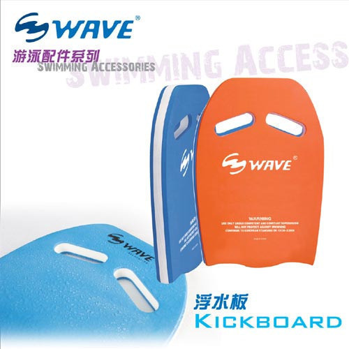 Comfortable floating plate water ski surfboard swimming buoyancy floating plate(China (Mainland))
