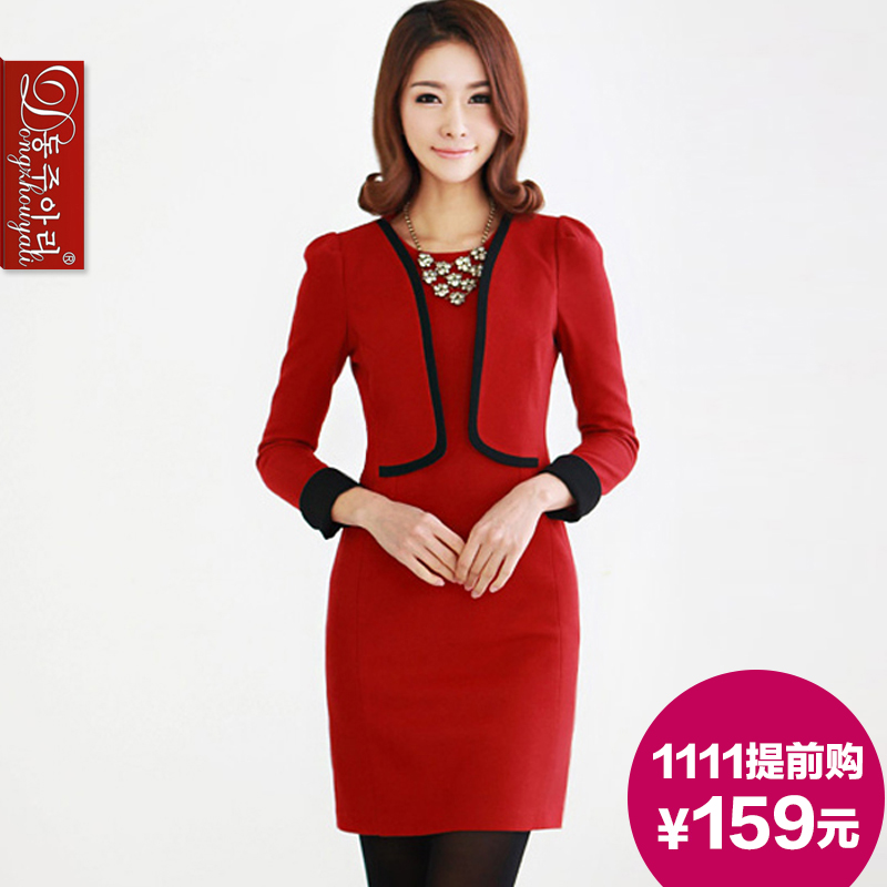 winter work dress long sleeve slim formal plus size xxxl faux two piece elegant one-piece 1025 - Fashion and Romantic Store store