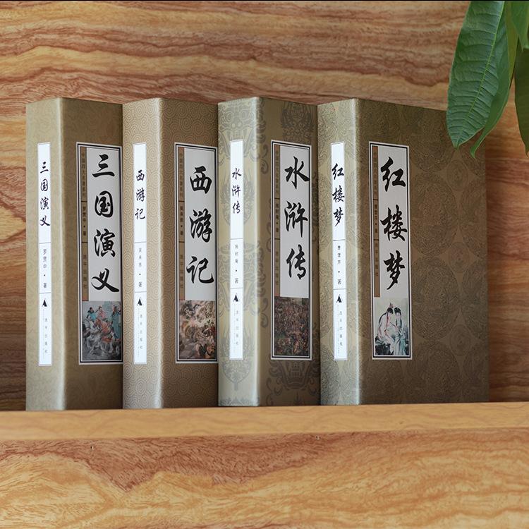 direct four masterpiece book decoration photography props simulation false bookcase book decoration book wholesale(China (Mainland))