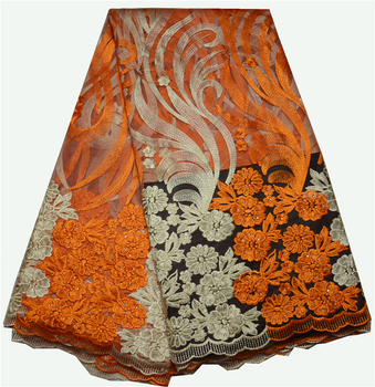 2015 new arrival african water soluble chemical cord lace fabric,guipure lace fabric for wedding 5yards AMY10067-8