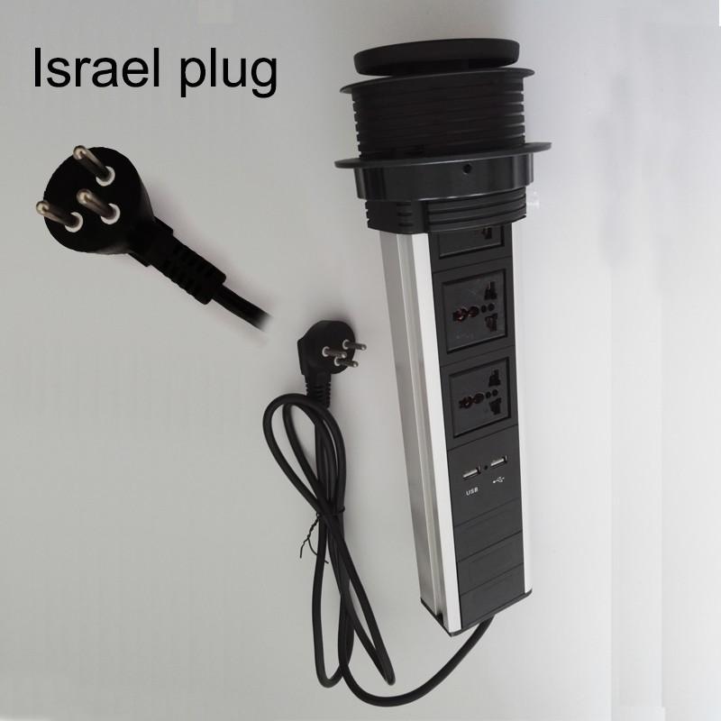 pull up socket (17)