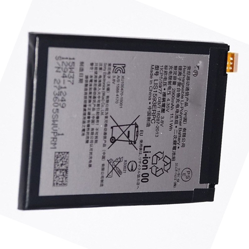 100% Original Replacement 2900mAh Phone Battery LIS1593ERPC For Sony Xperia Z5 free shipping