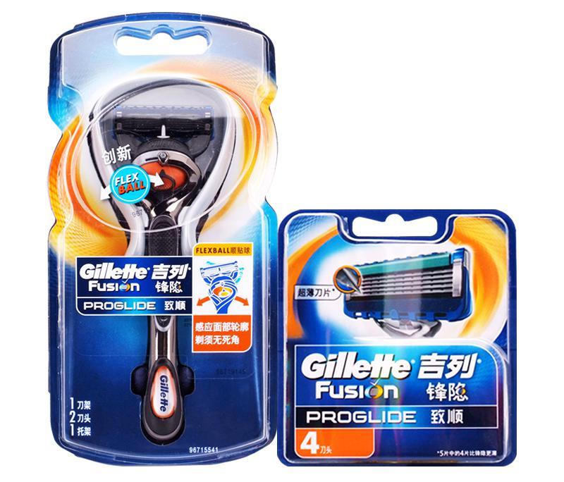gillette men Greatrazorscom gillette for men greatrazorscom sells the longest lasting razors you can buy each of our cryo'd cartridges last as long as 4 regular cartridges.