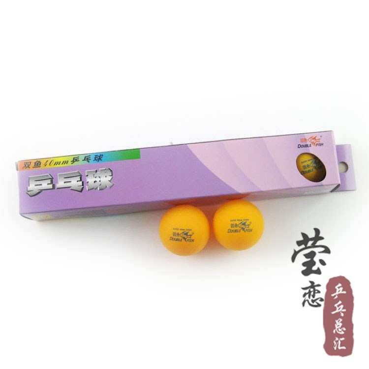 Original double fish training ball no star table tennis ball common competition table tennis rackets racquet sports wholesale(China (Mainland))