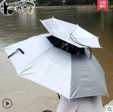 Sombrero paraguas   compra lotes baratos de sombrero paraguas de ...