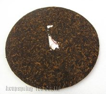 2011 Year Royal Puer 357g Ripe Puerh Tea Pu er Tea Green Food Certificate PC72 Free