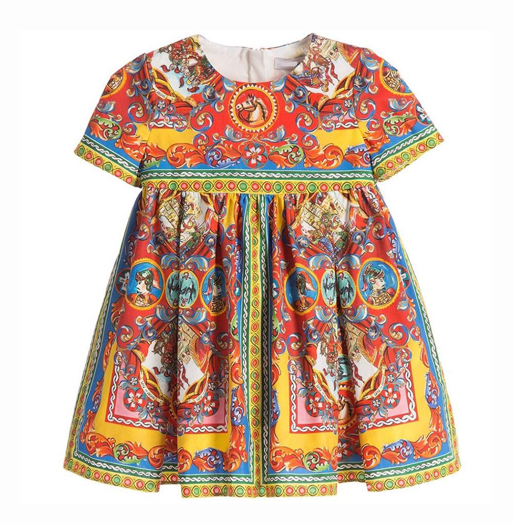 Fashion Designer Siciliano