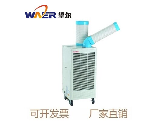 SPC407K mobile air conditioning industry air conditioner to cool the room cooling chiller plant jobs(China (Mainland))