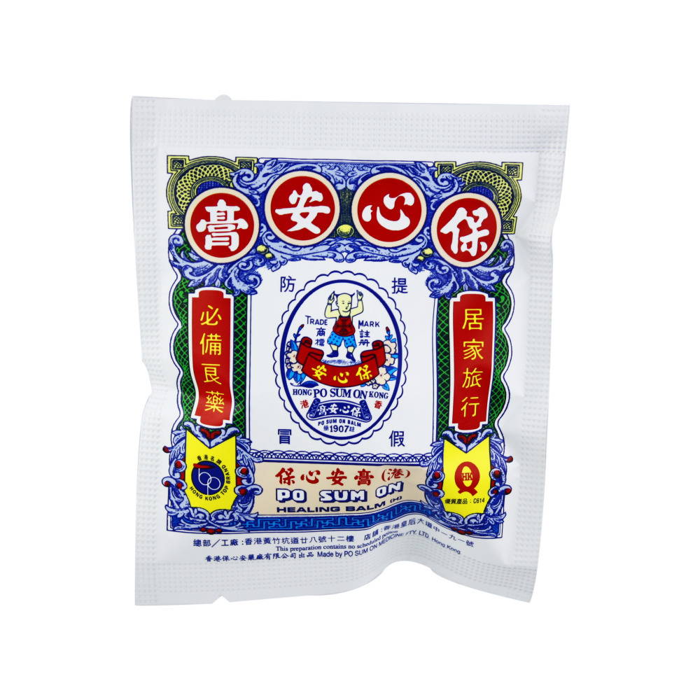 Po Sum On Po Sum On Healing Balm for Mild Headache / Muscle Pain / Dizziness / Abdominal Pain / Itching Relief 3.5g / 0.12oz(China (Mainland))