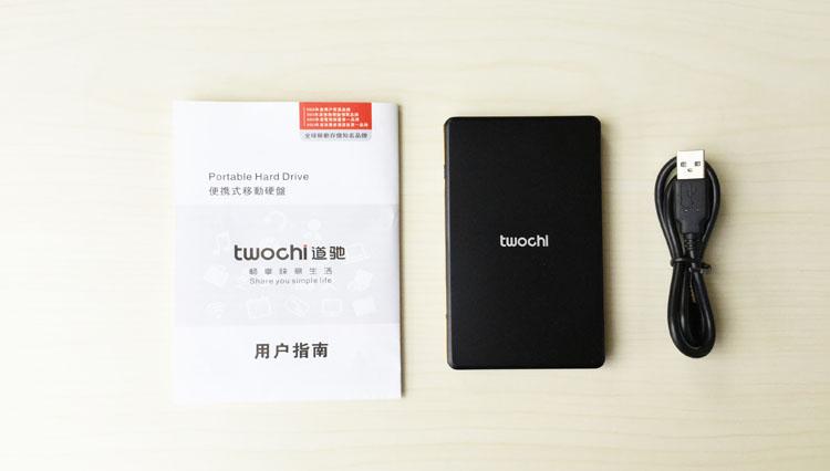 twochi_17